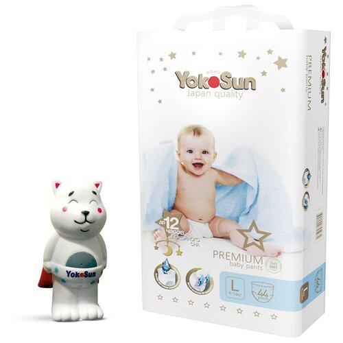 Купить YokoSun трусики Premium L (9-14 кг) 44 шт + игрушка для ванной котик Йоко, Подгузники