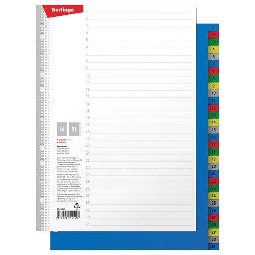 Berlingo Разделитель листов А4, 31 лист, цифровой 1-31, пластиковый синий/разноцветный