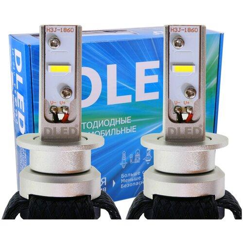 Автомобильная светодиодная лампа H3 SMART 4 DLED (Комплект 2 лампы)