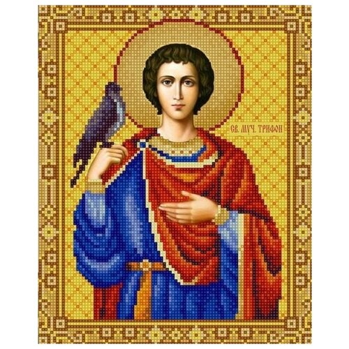 Святой Трифон (рис. на сатене 20х25) 20х25 Конек 9385 20х25 Конек 9385)