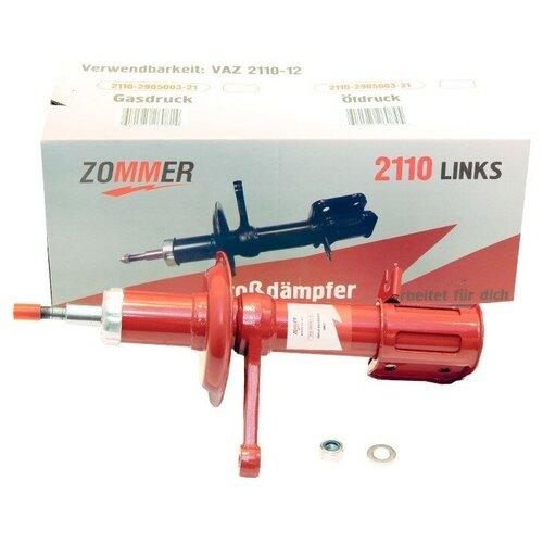 Стойка амортизатора ZOMMER ВАЗ 2110-2112, передняя левая масляная 2110-2905003-31