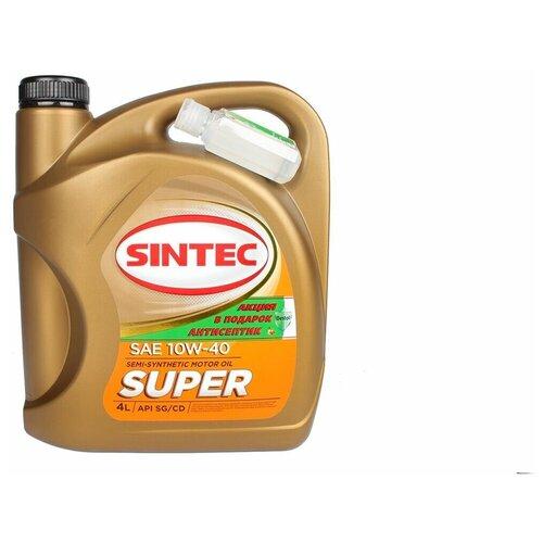 Моторное масло Sintec Супер SAE 10W40 4л (801894)