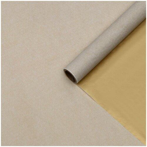 Бумага упаковочная тишью двухстороняя, серая-золотая, 0,55 х 10 м