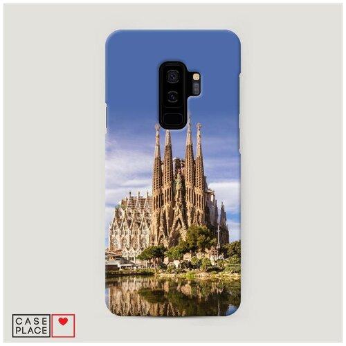Чехол Пластиковый Samsung Galaxy S9 Plus Храм святого семейства в Барселоне 1