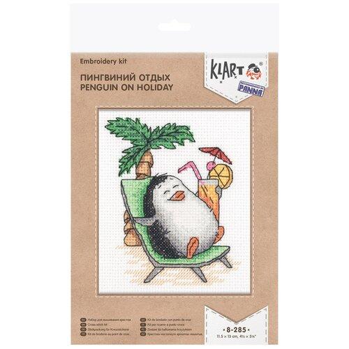 Купить Набор для вышивания крестом Klart Пингвиний отдых , арт. 8-285, 11.5x13 см, Наборы для вышивания