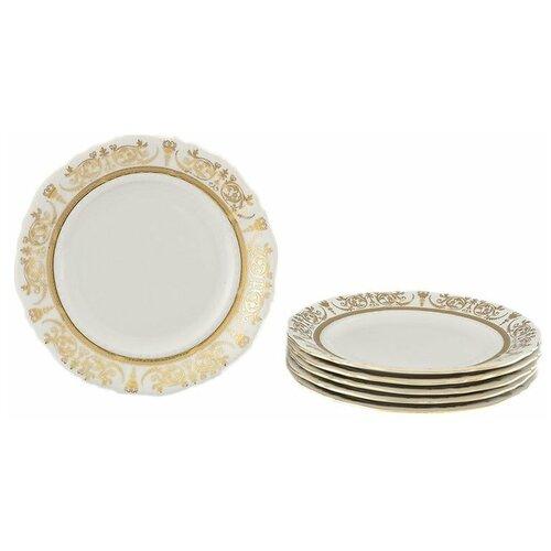 Набор тарелок 17 см 6 шт Leander Соната /Золотая элегантность / 158348 набор салатников соната золотая элегантность 16 см 6 шт 07161413 1373 leander