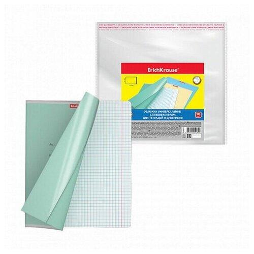 Обложки пластиковые ErichKrause® для тетрадей и дневников пластиковые , 212х347мм, 80 мкм (комплект 10 шт.)