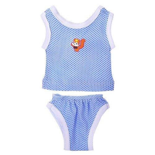 Одежда для пупса (майка+трусики)