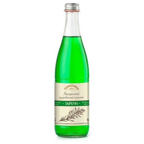 Напиток Родники Кавказа Тархун стекло 0,5л 4 шт.