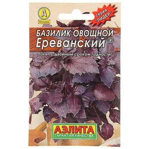Семена Базилик овощной