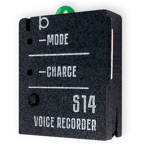 Диктофон Сорока 14.3 - сверхчувствительный микрофон (диктофон записать / диктофоны цифровые / диктофон для записи разговоров)