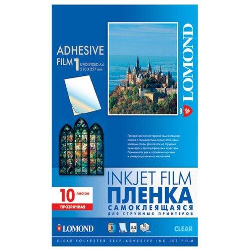Пленка Lomond A4 80мкм 10 листов, самоклеящаяся Transparent Lom_IJ_1708411
