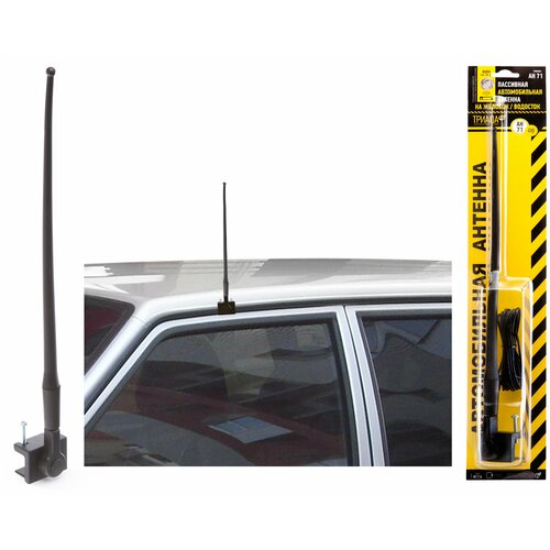 Автомобильная радиоантенна на желобок/водосток