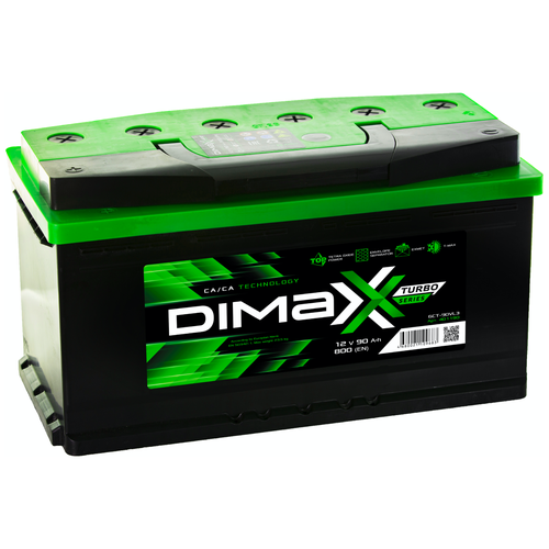 Аккумулятор автомобильный DIMAXX Turbo 90 Ач 800 А прям. пол. (401190) АКБ для авто