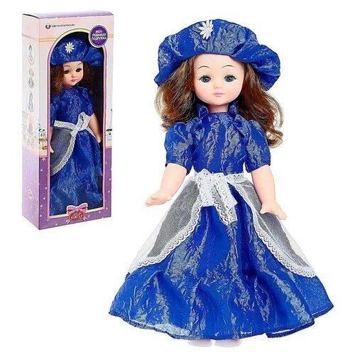 Мир кукол Кукла «Татьяна» 45 см, микс