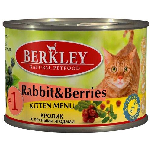 Berkley Kitten Menu Rabbit & Berries №1 влажный корм для котят с кроликом и лесными ягодами - 200 г х 6 шт