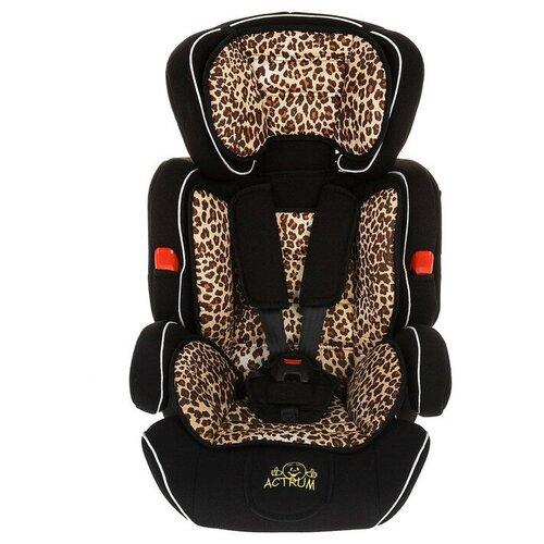 Actrum Автокресло-бустер BXS-208, группа 1-2-3, цвет коричневый леопард автокресло бустер атлантик группа 1 2 3 цвет синий
