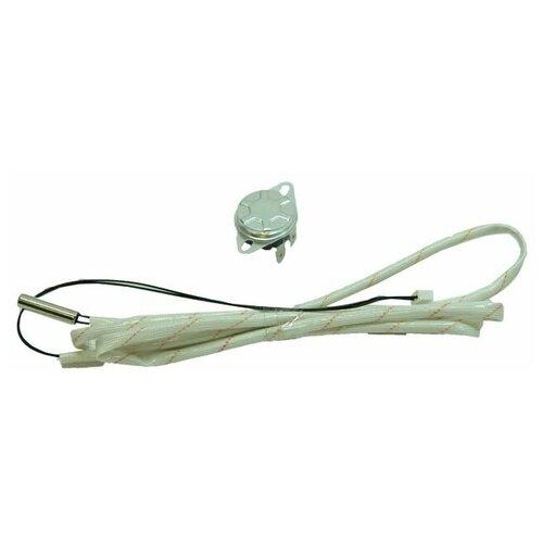 Термекс термостаты для водонагревателя Термекс IR 200-300 (комплект)