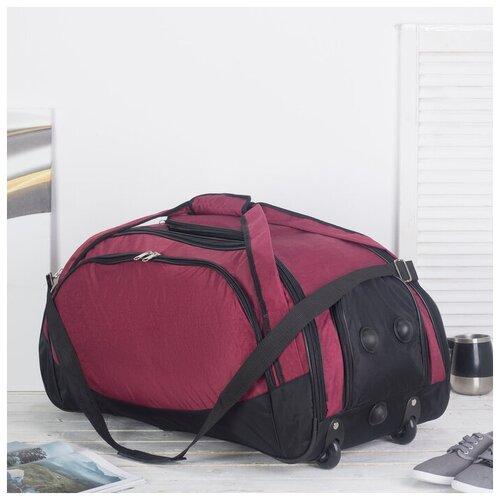 Зфтс Сумка дорожная на колёсах, отдел на молнии, 3 наружных кармана, карман для обуви, цвет бордовый
