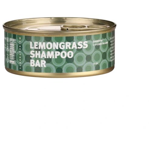Твердый шампунь Laboratorium Lemongrass Shampoo bar 75 г твердый шампунь для волос пребиотики и лемонграсс lemongrass shampoo bar 75г