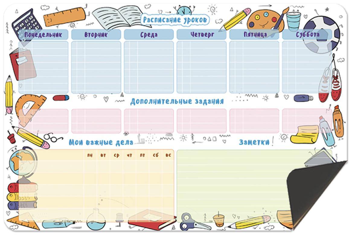 """Магнитный планер с маркером """"Расписание уроков""""- магнитное расписание занятий на холодильник для школьников - Notta & Belle — купить по выгодной цене на Яндекс.Маркете"""