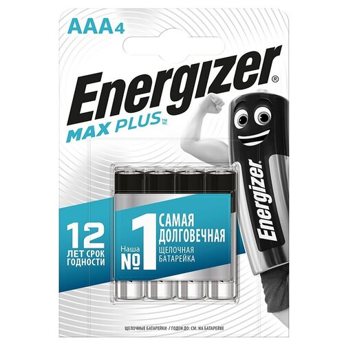 Фото - Батарейка Energizer Max Plus AAA, 4 шт. батарейка energizer max plus aa 4 шт