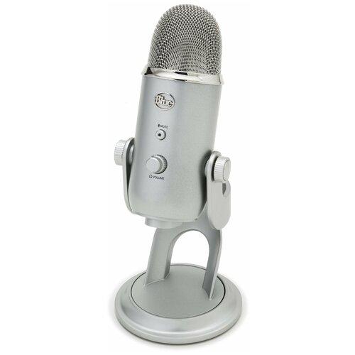 Микрофон Blue Yeti, серебристый