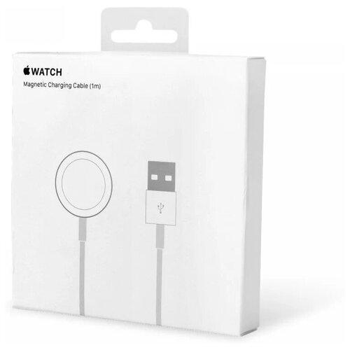 Магнитный зарядный кабель для Apple Watch 1м