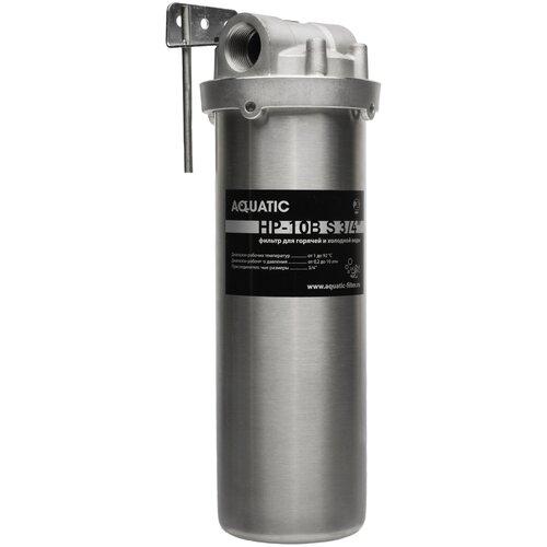 Фильтр магистральный Aquatic HP-10B S 3/4 для холодной и горячей воды