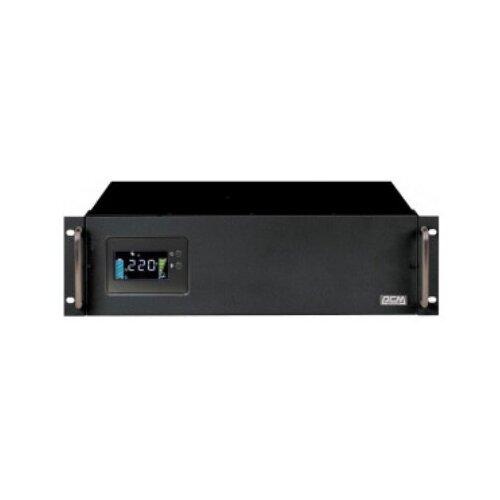 King Pro RM KIN-2200AP-RM-3U-LCD