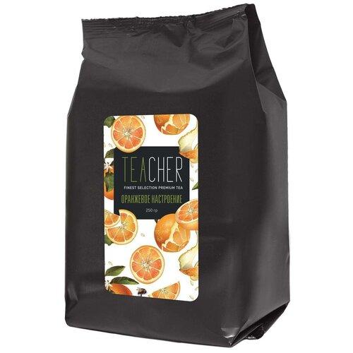Чай черный Teacher Оранжевое настроение, 250 г