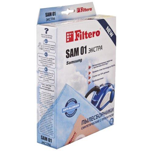 Фото - Filtero Мешки-пылесборники SAM 01 Экстра 4 шт. пылесборники filtero sam 02 4 samsung
