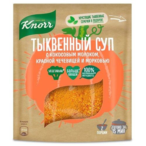 Knorr Суп тыквенный с кокосовым молоком, красной чечевицей и морковью, 80 г knorr чашка супа куриный суп с лапшой 13 г