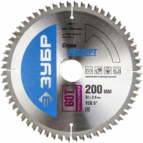 Фото - Пильный диск ЗУБР Эксперт 36907-200-32-60 200х32 мм пильный диск зубр эксперт 36901 200 32 24 200х32 мм