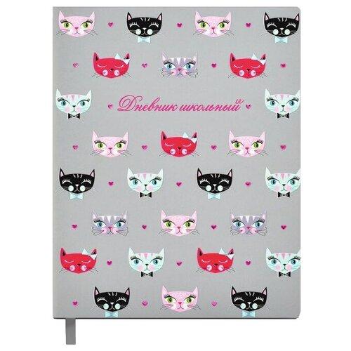 Феникс Дневник школьный Котики 48662, серый/розовый