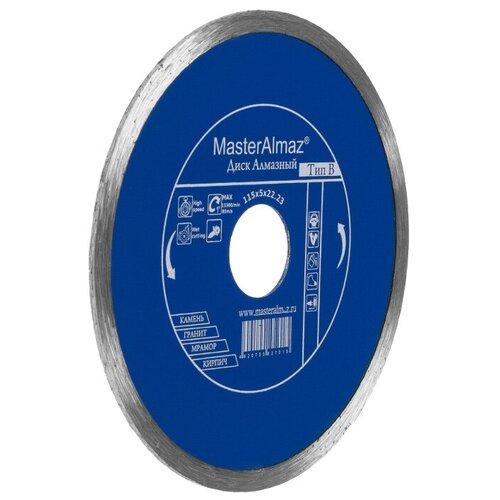 Диск алмазный МастерАлмаз standard (Тип В) 150х5х22.23 по камню, сплошной диск алмазный мастералмаз standard тип в 180х5х22 23 по камню сплошной