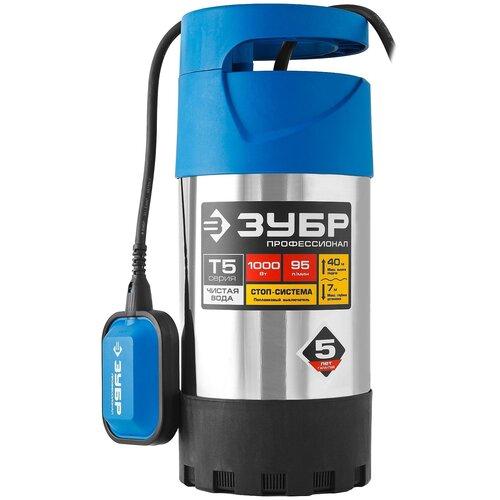 Фото - Дренажный насос для чистой воды ЗУБР НПЧ-Т5-1000-С (1000 Вт) дренажный насос для чистой воды зубр нпч т3 550 550 вт