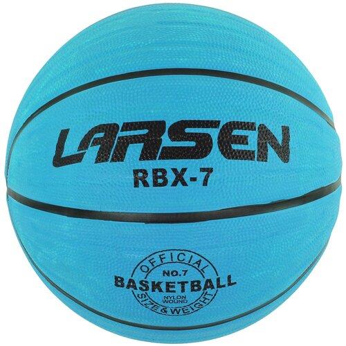 Баскетбольный мяч Larsen RBX7, р. 7 indigo баскетбольный мяч larsen pu6 р 6