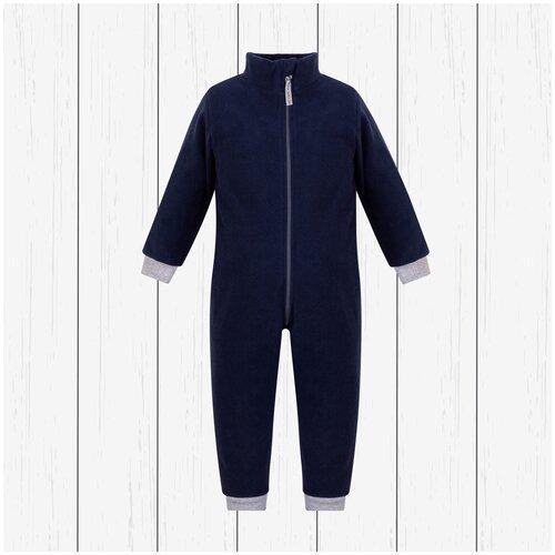 Купить Комбинезон Утенок 279г(ш) размер 98, темно-синий, Комбинезоны
