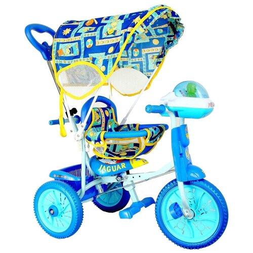 Купить Трехколесный велосипед JAGUAR MS-0747, голубой, Трехколесные велосипеды
