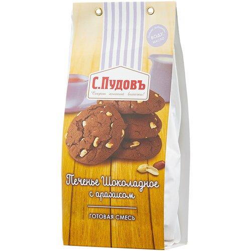 Фото - С.Пудовъ Мучная смесь Печенье шоколадное с арахисом, 0.35 кг с пудовъ мучная смесь печенье имбирное с цукатами 0 4 кг