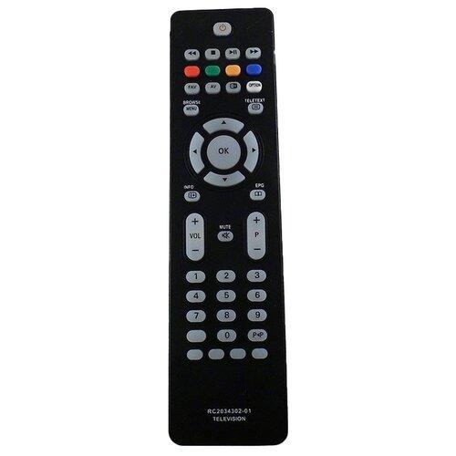 Фото - Пульт ДУ Huayu RC2034302/01 для телевизоров Philips 37PFL7332/10/ 32PFL7332, черный пульт ду huayu rc 19335019 01 для телевизоров philips 14pf6826 26pf8946 20pf8846 17pf8946 серый