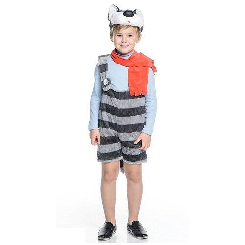 Карнавальный костюм Карнавалия Кот Матроскин, 4-7 лет (рост 122 см), плюш (89067)