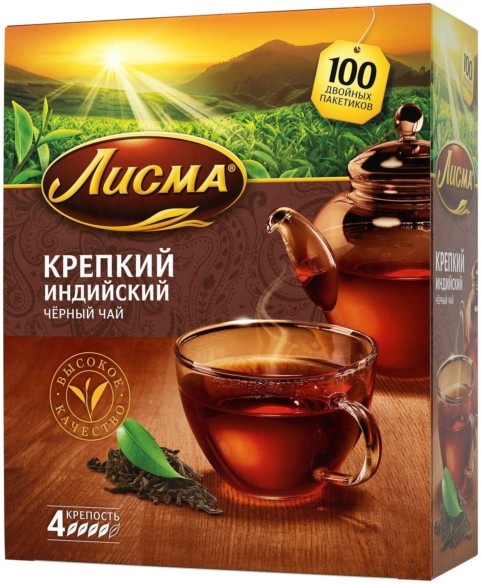 крепкий листовой чай