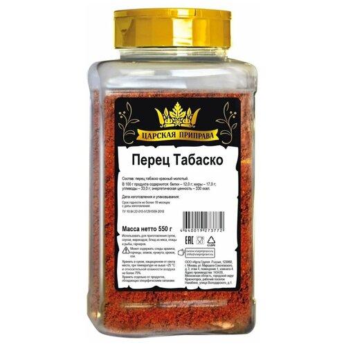 Царская приправа Перец табаско, молотый, 550 г