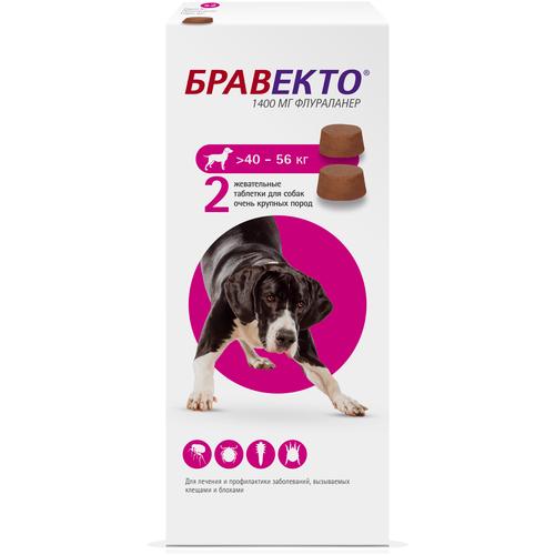 Бравекто (MSD Animal Health) таблетки от блох и клещей для собак 40-56 кг, 2 шт. уп.