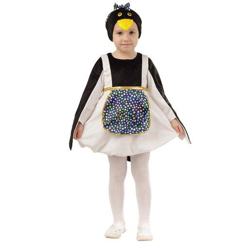 Купить Костюм пуговка Сорока-Белобока (932 к-18), черный/белый/желтый, размер 104, Карнавальные костюмы