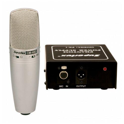 Микрофон Superlux CMH8D, Champagne silver