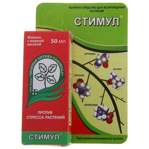 Удобрение Зеленая Аптека Садовода Стимул, 0.05 л