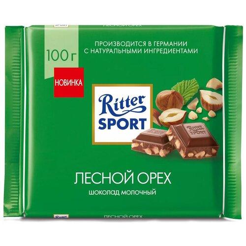 Фото - Шоколад Ritter Sport Лесной орех молочный, 100 г шоколад ritter sport молочный карамельный мусс с миндалем 100 г
